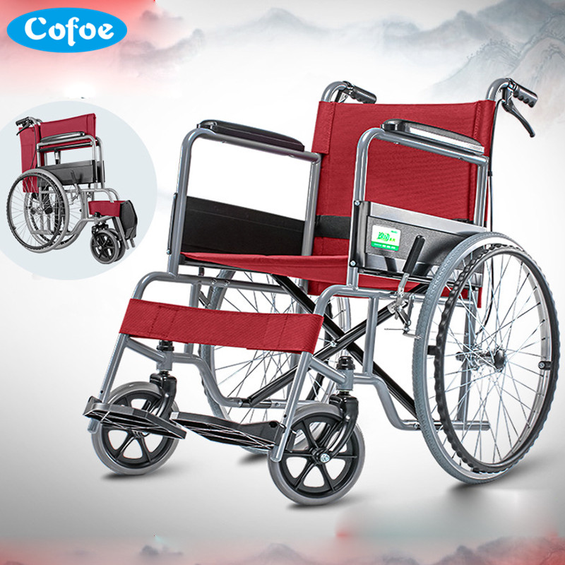 Cofoe Yidong Manual Wheelchair Folding Portable Trolley Old People Travel Scooter with Hand Brake for the Aged the Disabled