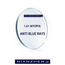 1.56 1.61 1.67 (+ 10.00 ~ 10.00) אנטי כחול מרשם CR 39 שרף משקפיים עדשות המתקדם קוצר ראייה רוחק פרסביופיה עדשה
