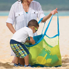 Home storage bag large mesh tote bag clothes toy carry all beach bags L0430(China)