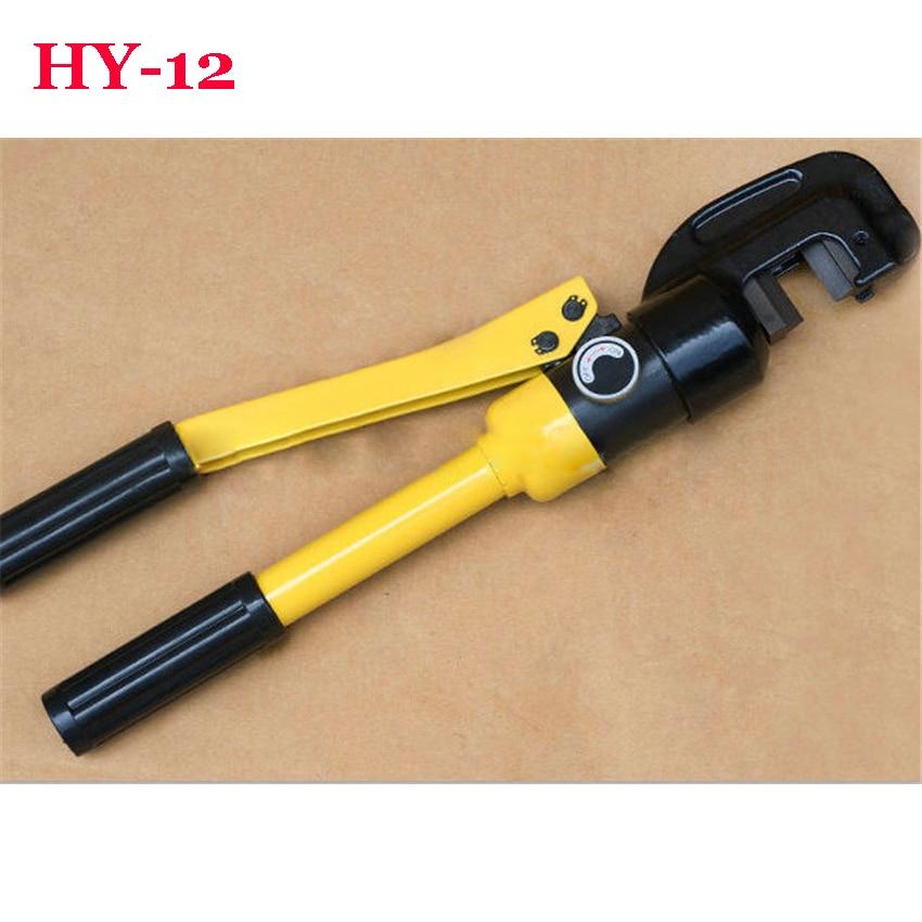 1PC 6T 12mm Hydraulic rebar cutter,Hydraulic steel bar cutter HY-12 цена