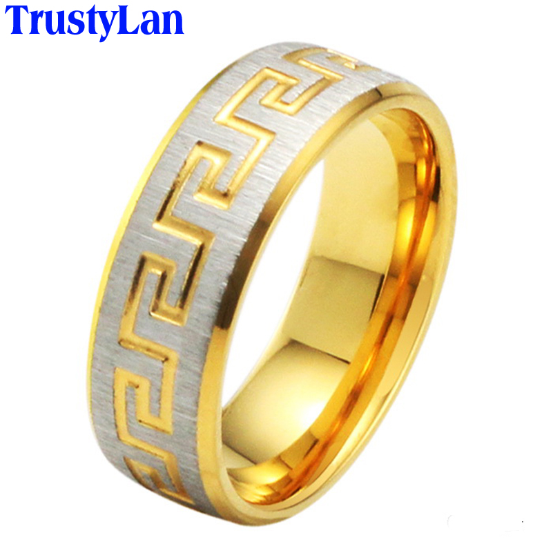 Popular Cool Promise Rings