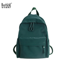 цена на BRIGGS Fashion Women Backpack Nylon Large Capacity Laptop Backpacks Multifunction Waterproof Student Travel Bags Mochilas