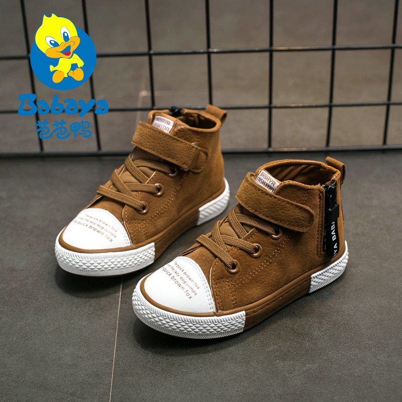 Babaya New 2017 autumn Kids shoes girl children canvas shoes boys sneakers girls Flats ankle boots High top Side Zipper booties kids shoes girls boys pu leather lace up high children sneakers girl baby shoes sport autumn winter children shoes