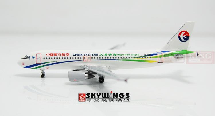 Special offer: Aeroclassics China Eastern Airlines B-6029 A320/w big beautiful Qinghai commercial jetliners plane model hobby