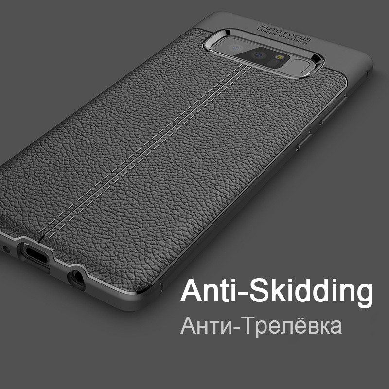 Artisome Soft TPU Leather Case For Samsung Galaxy S8 S8 Plus S7 S7 Edge Note 8 J5 2016 A5 2017 Phone Cases Silicone Back Cover (5)