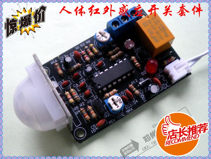 Refrigerator Electrical Control Circuit Training System Productchina