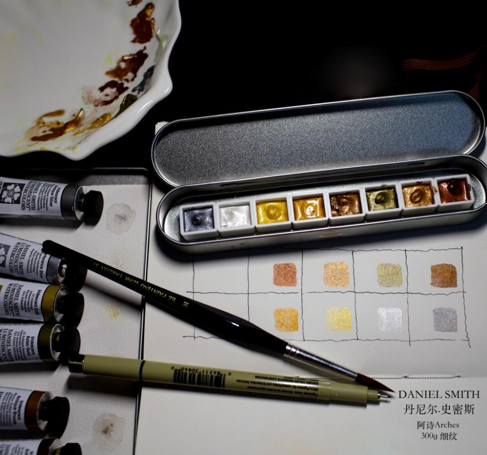 Daniel Smith Master Pearly Watercolor Painting Set Diamond  Metal Gold In The Earth 8 Color Watercolour Packing Dispensing Plate