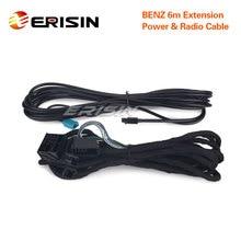 O chicote de fios da extensão de erisin lmbenz 6m 6m se encaixa para a classe w211 w463 w219 w215 w220 do benz e/g/cl/cls/s