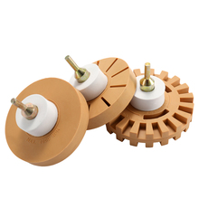 Rubber Universal Eraser Wheel Strip Off Wheel Pinstripe Double Sided Adhesive Disc Vinyl Decal Graphic Removal Tool Repair Tool