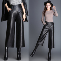 Hot High Quality Brand Lift Hips Womens Black Leather Tights Fashion Stretchy Side Stripe Pants Lady
