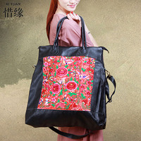 women Vintage+modern Embroidery National Trend Ethnic Flowers Embroidered Bags Ladies Women's Big Shoulder Travel Bag Handbag
