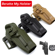 Left / Right Hand Military Beretta M9 92 96 Pistol Waist Holster Tactical Hunting Airsoft Gun Belt