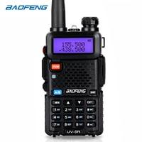 מכשיר הקשר dual band Baofeng UV5R מכשיר הקשר שני הדרך רדיו UV5R משדר 128CH 5W VHF UHF 136-174Mhz & 400-520Mhz Band Dual (1)