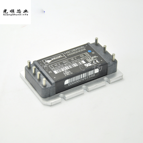 V48C28M150BL|Car Switches & Relays| |  - title=