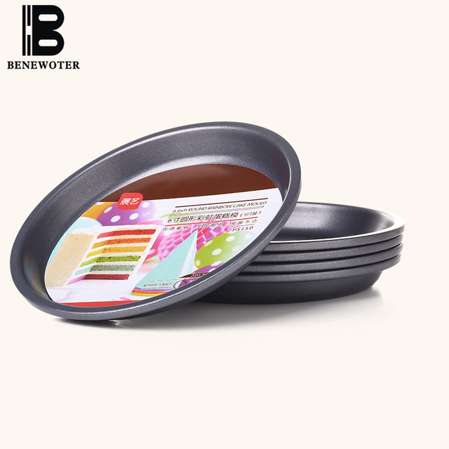 4PCS/LOT 8 Inch Carbon Steel Round  Not-Stick Cake Mold Pizza Pan for Baking Wedding Cake Pizza Pie Bread Loaf Baking Tool Pan