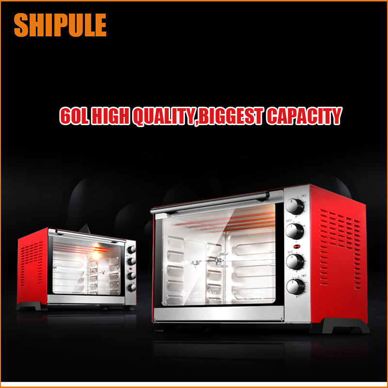 SHIPULE wholesale Free Shipping electric ovens bakery equipment forno eletrical cookie tarts pizza roast chicken machine toaster shipule commercial conveyor toaster bakery oven electric conveyor toaster bakery oven for free shipping