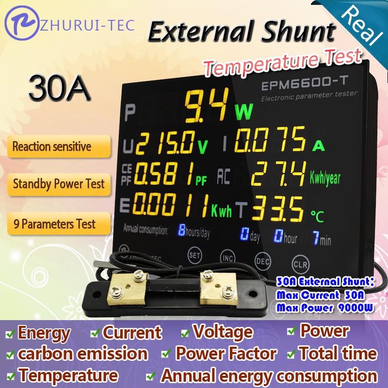 Купить Ac EPM6600-T / 30A шунт / 9kw многофункциональный измеритель мощности / термометр , мера V I P PF CE квтч E и температуры дешево