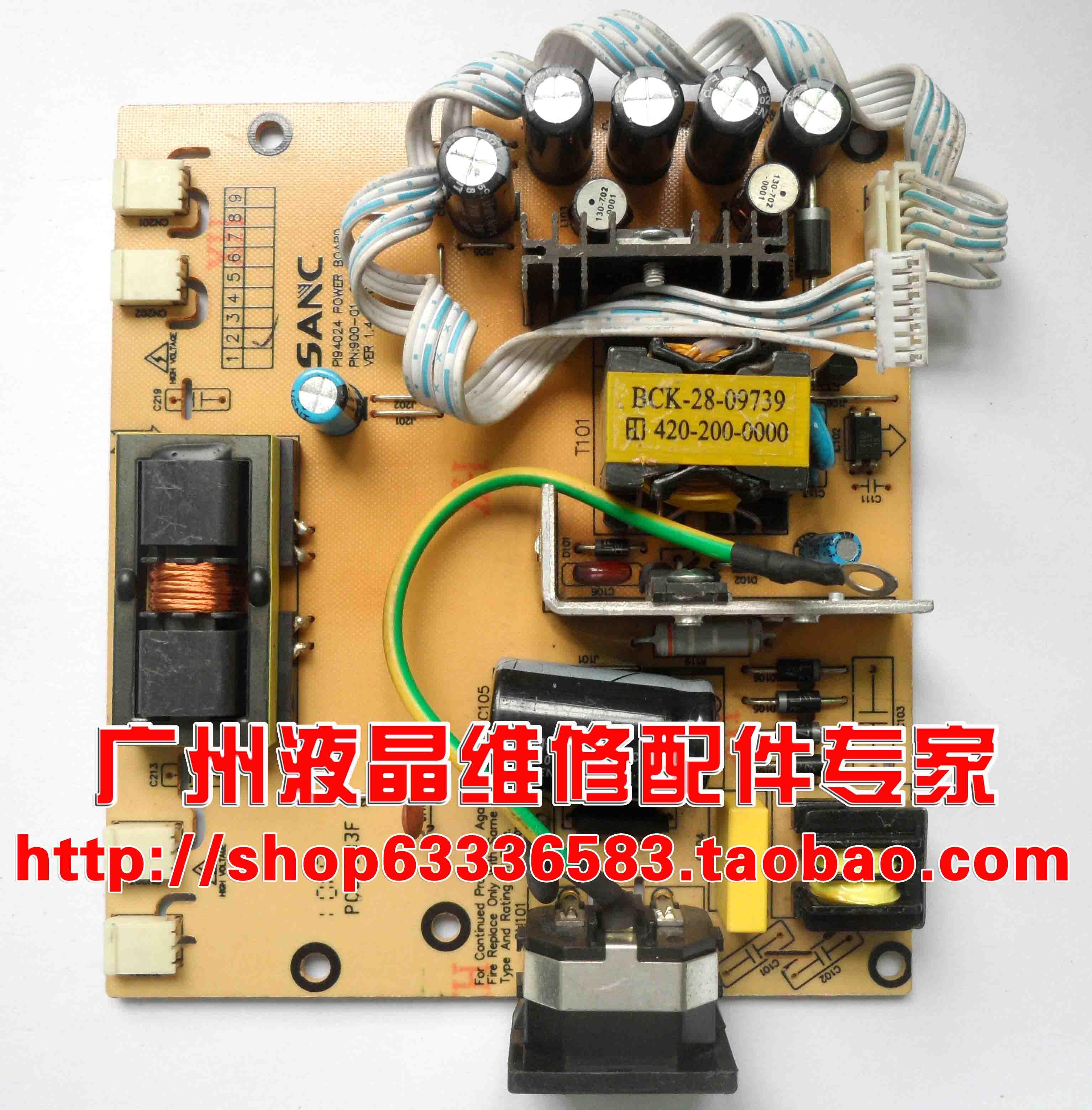 Free Shipping>Original 100% Tested Work 97CM GOVO 96BM 97EM PC61183F direct generation PI94024 power board