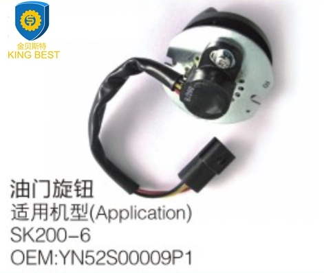 SK200-6 SK200-6E Excavator Throttle Motor Rotary Knob for Kobelco YN52S00009P1