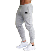 Casual hahalun 2019 men #8217 s trousers men #8217 s jogger solid pants sweatpants cheap Full Length Pencil Pants skinny Polyester spandex Polyamide Midweight Flat Broadcloth Drawstring conventional Appliques