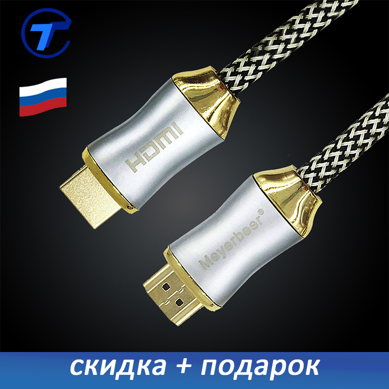 3D HDMI Video Cable TV connection wire 1.4 Hd Version Of 3d Tv Computer Connected To Data Line ...