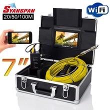 كاميرا فيديو سيانسبان 7 بوصة لاسلكية واي فاي 20/50/100 متر لفحص الأنابيب ، أنابيب الصرف الصحي دعم المنظار الصناعي أندرويد/IOS