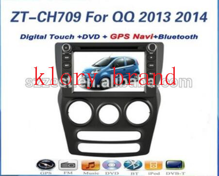 7inch car dvd for Chery QQ 2014 Car DVD GPS Player Car Stereo Navigation Radio Audio