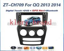 7-дюймовый автомобильный DVD для Chery QQ 2014 Автомобильный GPS dvd-плеер стерео навигация Радио Аудио Bluetooth