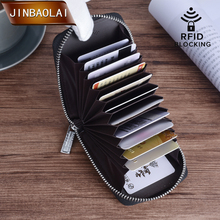 цена на JINBAOLAI Genuine Leather RFID Blocking Credit Card Holder Wallet with Zipper Credit Card Protector RFID Men Travel Wallets