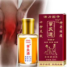 Moxibustion oil arthritis rheumatism shoulder neck waist foot pain Relax joint pain back pain backac