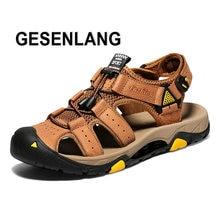 Сандалии мужские с закрытым носком безопасная дышащая обувь