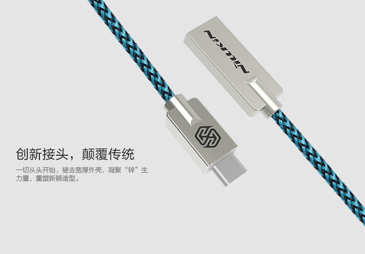 Nillkin LG G5 5V 2A Fast Charge Type C Cable For Huawei P9 Plus (7)
