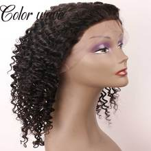 Color Wave Brazilian Virgin Hair Full Lace Human Hair Wigs 7A Unprocessed Kinky Curly Full Lace Human Hair Wigs Lace Front Wigs