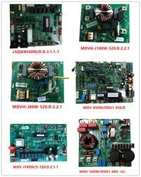 LSQWRF60M/D.D.3.1.1 1 | MDVH J100W 520.D.2.2.1 | MDV J80W 310 | MDV 850W/DSN1 950.D | MDV J180W/S 720.D.2.1.1 | MDV 500W/DSN1 880 na