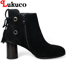 2017 new EUR size 36 37 38 39 autumn boots Lukuco pure color women shoes fringe design high square heel shoes with free shipping