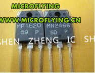 10PCS=5pcs MN2488 MP1620 160V/10A/150W TO-3P combination of tube pow XL4015E1 XL4015 TO-263-5 new and original 2sd718 d718 to 3p
