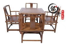 Mahogany furniture, wenge wood tables being square table Ming and Qing classical chess mahjong table dining table Wujiantao