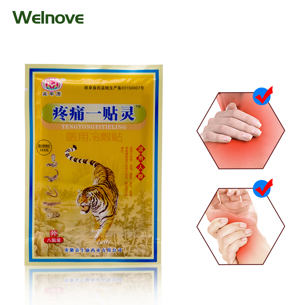 8Pcs/Bag Tiger Balm Medical Plasters Pain Relief Patch Chinese Herbal Muscular Back Arthritis Spondylosis Sticker C1590