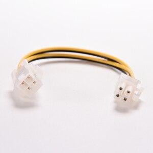 """Image 2 - 15cm 8 """"polegadas atx 4 pinos macho para 4pin fêmea pc cpu fonte de alimentação cabo extensão cabo conector adaptador 1 pc"""
