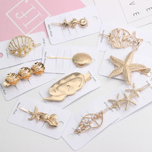 Korea Chic Hair Accessories Metal Gold Color Beach Shell Starfish Simulated Pearl Hair Clips for Women Hair Pins Hairdress(China)