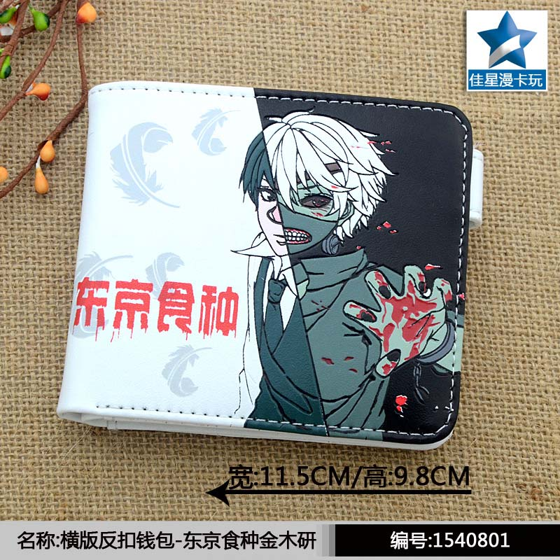 White Anime Tokyo Ghoul PU Horizontal Wallet/Kaneki Ken Short Purse With Button moana maui high quality pu short wallet purse with button