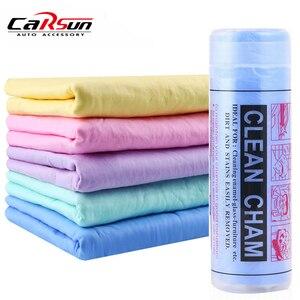 Image 1 - 43*32 ซม.PVA Chamois ผ้าเช็ดตัวล้างรถทำความสะอาดรถยนต์ Care Home ทำความสะอาดผ้า
