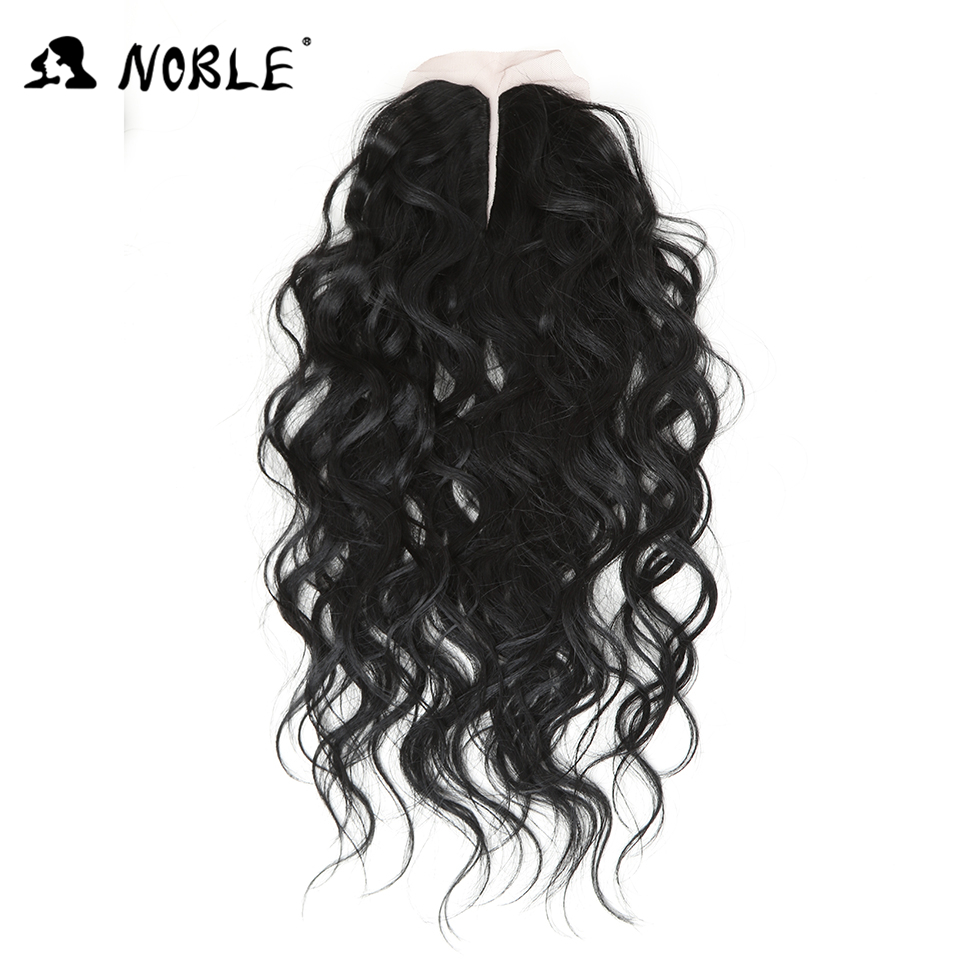 Image 3 - Noble Synthetic Hair 16 20 inch 7Pieces Black Blonde  Weaving Body Wave Hair 6 Bundles With Closure Lace For Black Women-in Synthetic Weave from Hair Extensions & Wigs