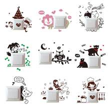 4pcs/set Cute Cartoon Korean Switch Sticker Emotions DIY Removable Wall Stickers Bedroom Vinyl Art Decals Home Decor Sticker(China)