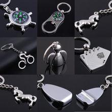 Men Creative Alloy Metal Keyfob Car Keyring Keychain Compass Key Chain Ring Gift