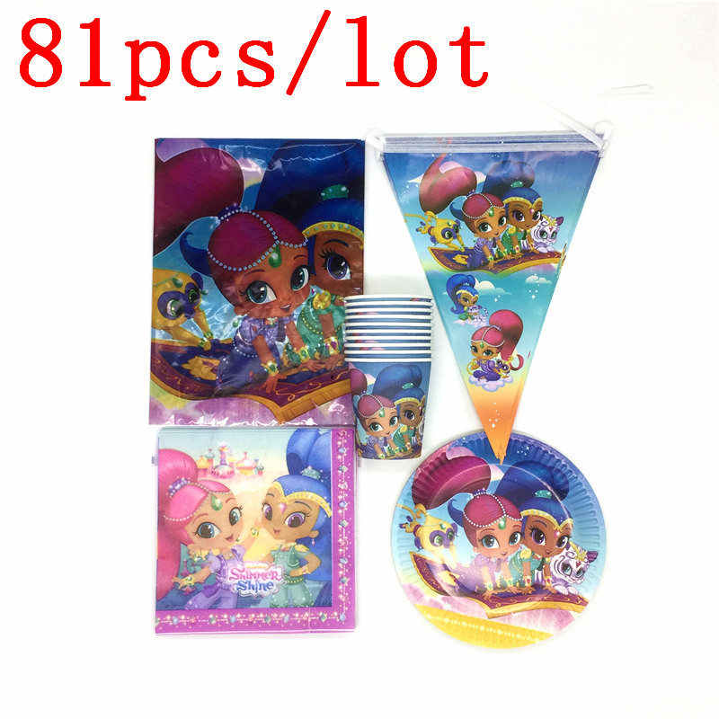 81Pcs/Lot Shimmer Shine Theme Paper Cup Plate Napkin Tablecloth Kid Birthday Baby Shower Banner Decoration Supply 20People