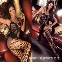 Lingerie Intimates Slips Open-Seat Sexy Women for Fishnet Stockings Bodysuit High-Quality