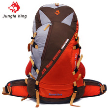 Jungle King The new large capacity ultra light dragon hill climbing Professional mountaineering bag outdoor sports backpack 50L