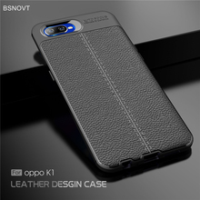 For OPPO K1 Case Soft Silicone Leather Shockproof Anti-knock Phone Cover RX17 NEO Funda