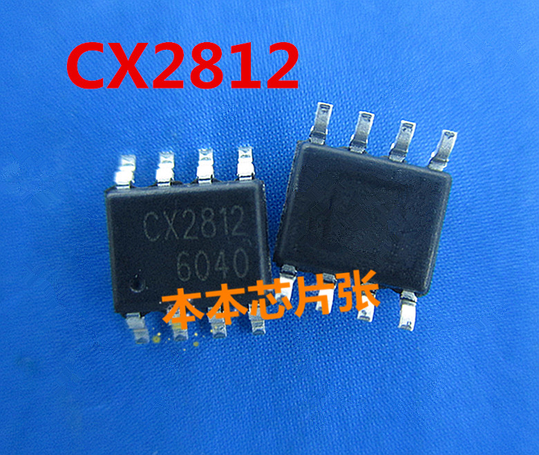 1pcs/lot CX2812 SOP-8 New Original